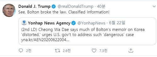 (Screenshot captured from US President Donald Trump's Twitter account-Yonhap)