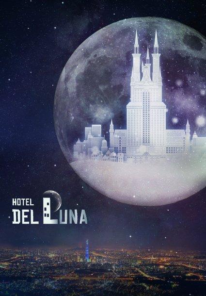 """Hotel Del Luna"" (Studio Dragon)"