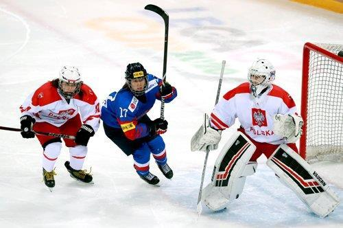 (Korea Ice Hockey Association-Yonhap)