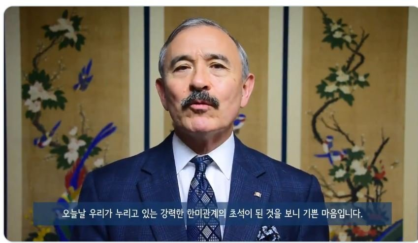 (Captured from the US Embassy's Twitter account-Yonhap)
