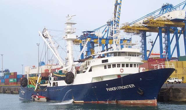 Panofi Frontier vessel (Yonhap)