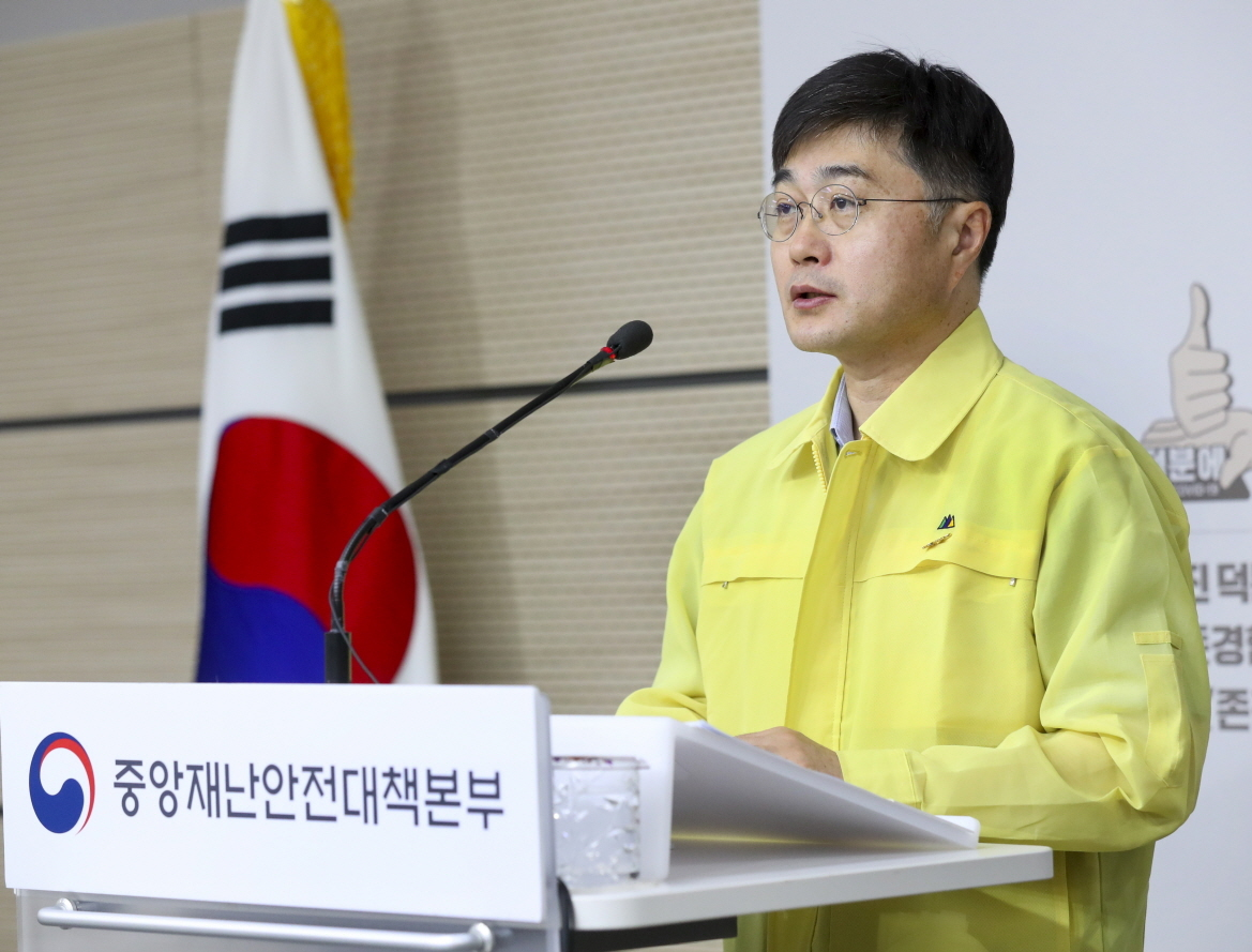 Senior health official Yoon Tae-ho (Health Ministry)
