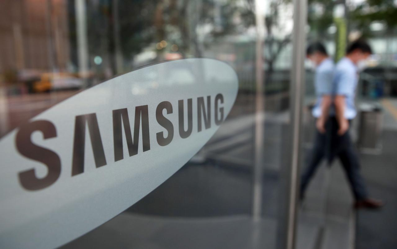 Samsung Electronics (Yonhap)