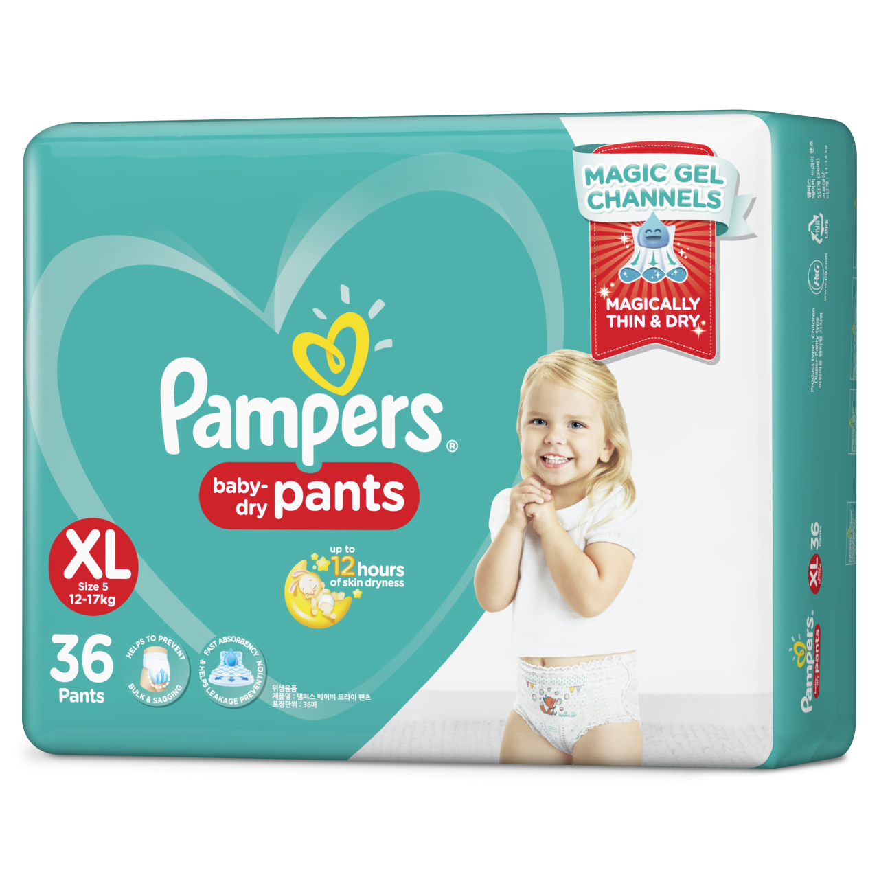 Pampers Baby Dry Pants (P&G)