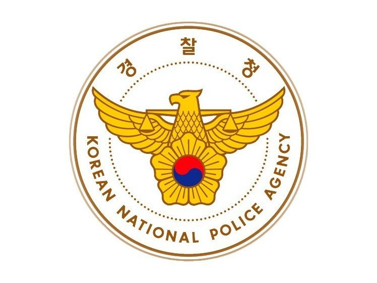 (Korean National Police Agency)