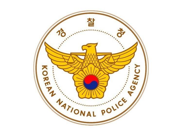 Korean National Police Agency