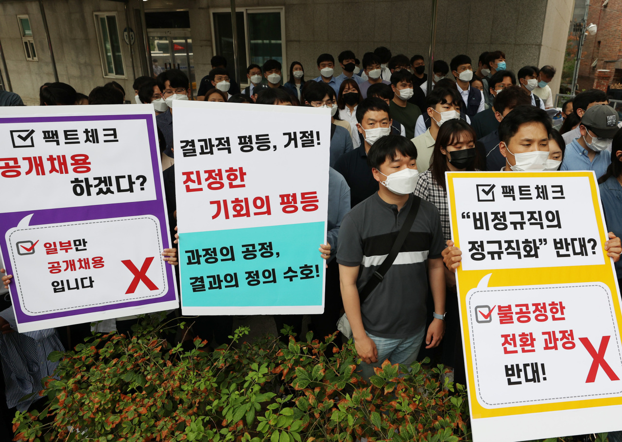 Unionized workers of the Incheon International Airport Corp. protest the company's plan to directly hire security workers during a press conference near the Blue House in Seoul on Friday. (Yonhap)