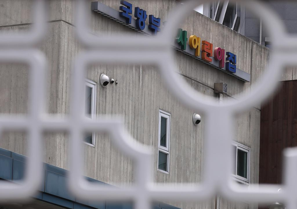 SKorea sees COVID-19 cases spread beyond capital