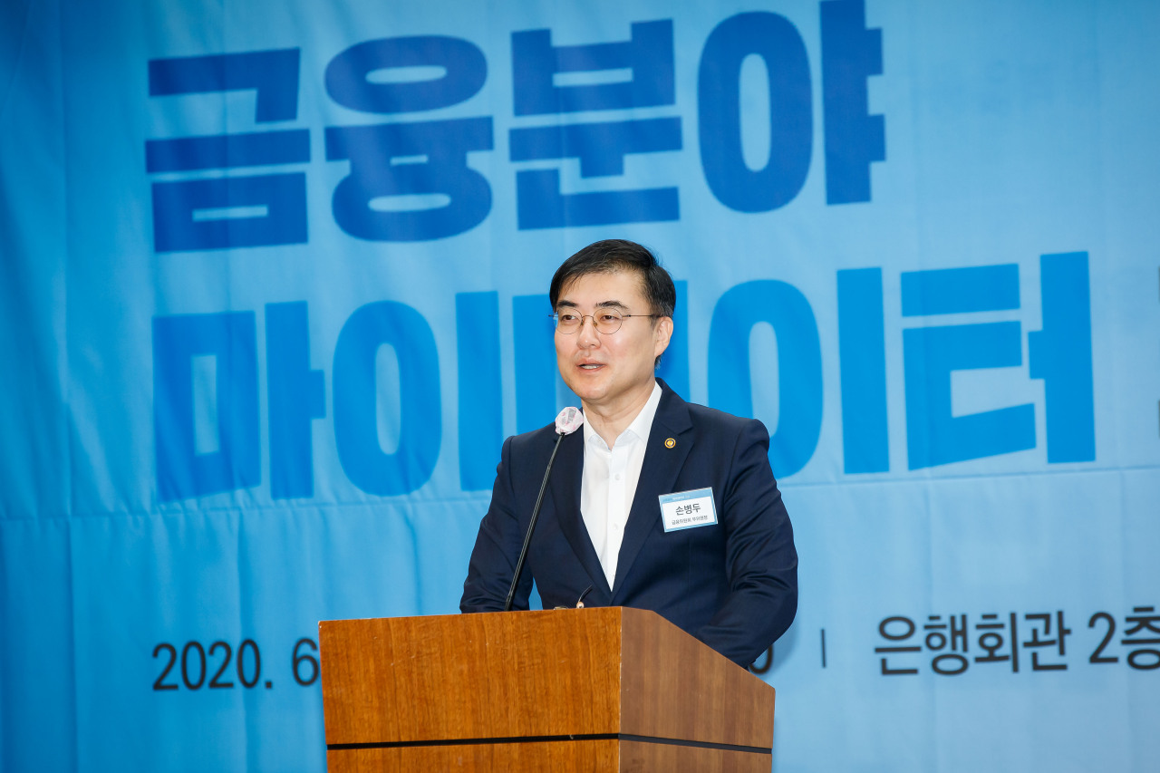 Financial Services Commission Vice Chairman Sohn Byung-doo speaks during Finance Sector MyData Forum held Monday at the Korea Federation of Banks headquarters in Seoul. (Financial Services Commission)