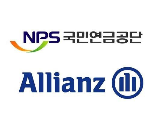 Logos of National Pension Service (top) and Allianz