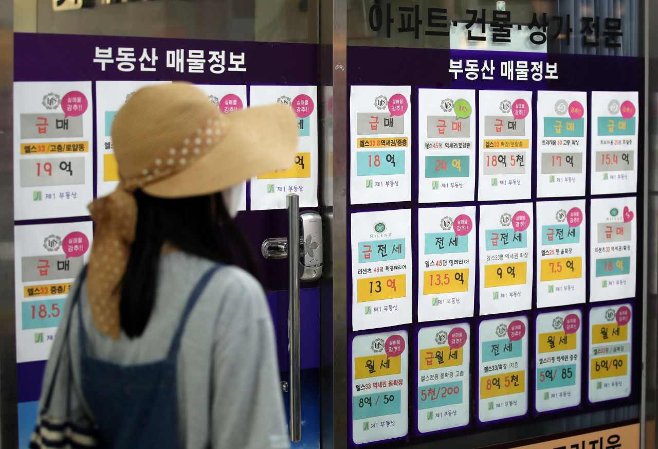 Postings for apartments put up for sale at a real estate agent in Seoul indicate that prices per unit in the district range between 1.5 billion and 2.4 billion won ($1.25 million-$2 million) as of June 14. (Yonhap)