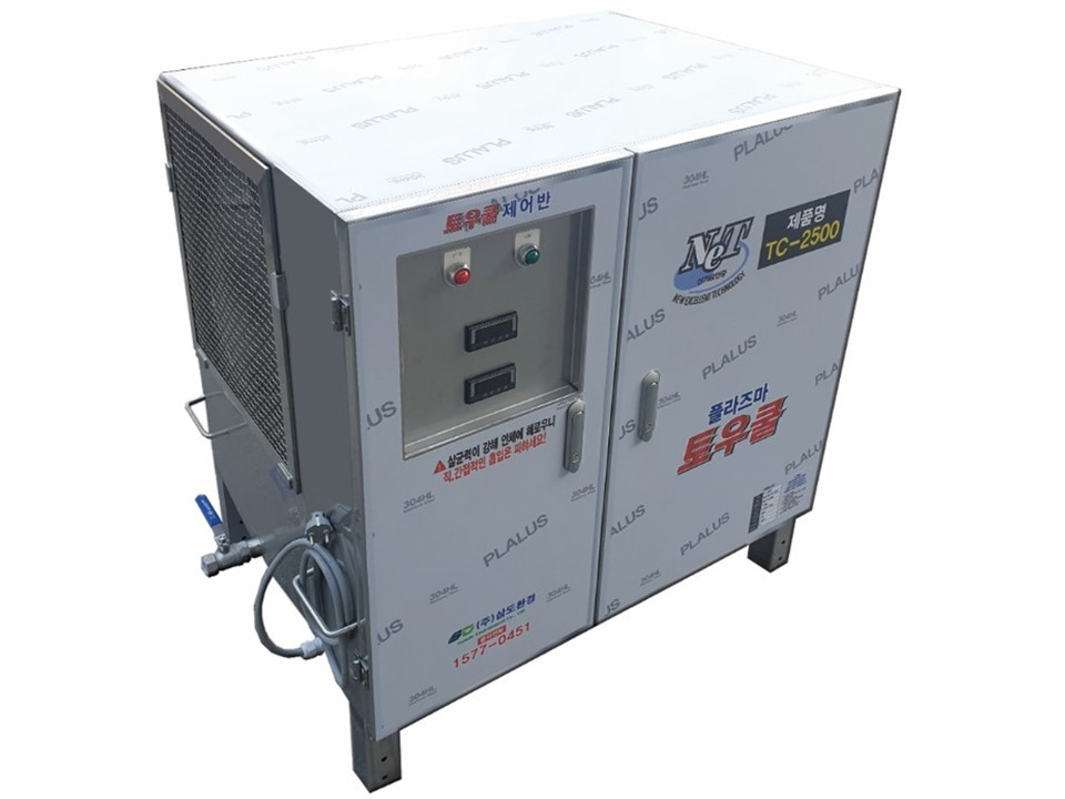 Samdo Environment's plasma-generating machine Tow-Cool is used to get rid of bad odors and prevent potential infections at livestock farms (Samdo Environment)
