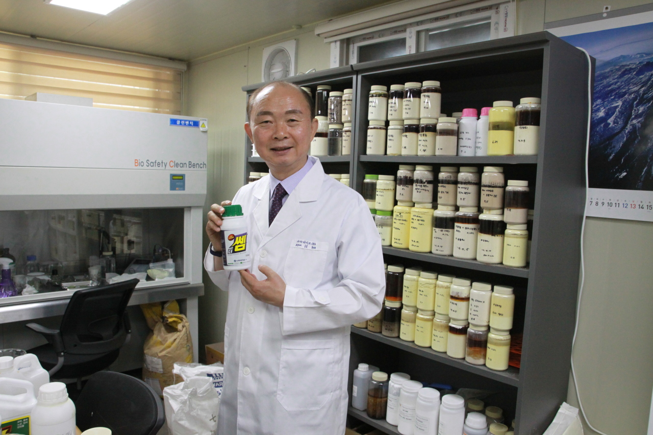 Nara Bio CEO Kim Il-ho