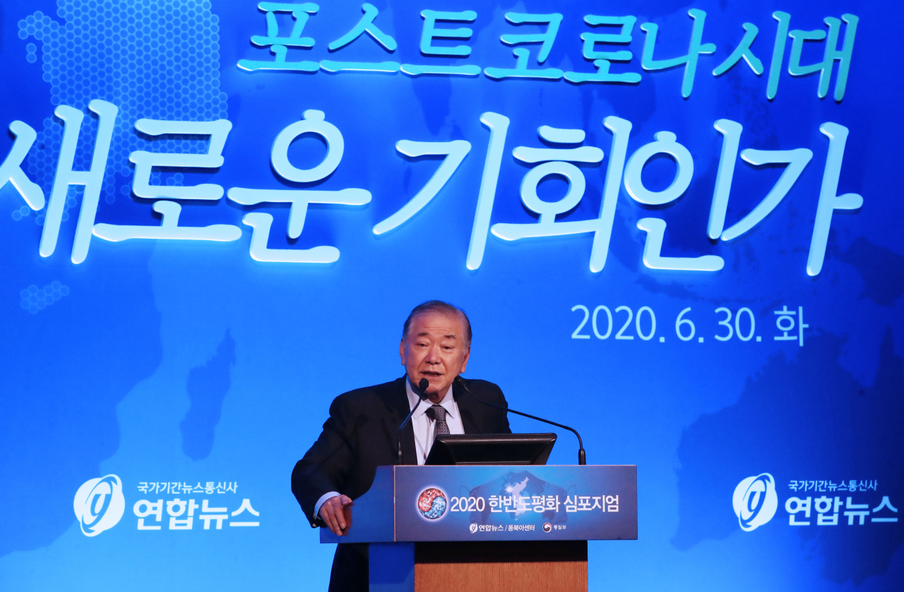 Moon Chung-in, special security adviser to President Moon Jae-in (Yonhap)