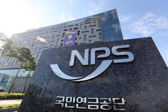 An exterior view of National Pension Service headquarters in Jeonju, North Jeolla Province. (Herald DB)