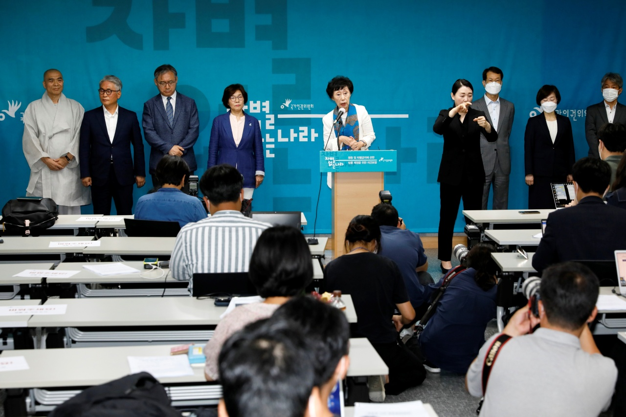 National Human Rights Commission of Korea's chairperson Choi Young-ae speaks to reporters Tuesday morning at its headquarters in Jung-gu, central Seoul. (NHRCK)