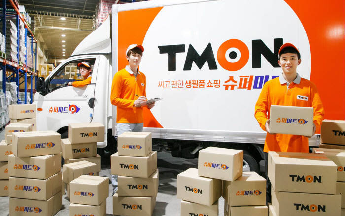 Tmon employees prepare delivery. (Tmon)