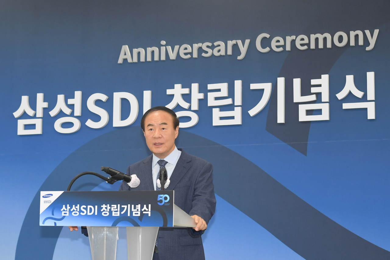 Samsung SDI President Jun Young-hyun gives a speech celebrating the company's 50th anniversary. (Samsung SDI)