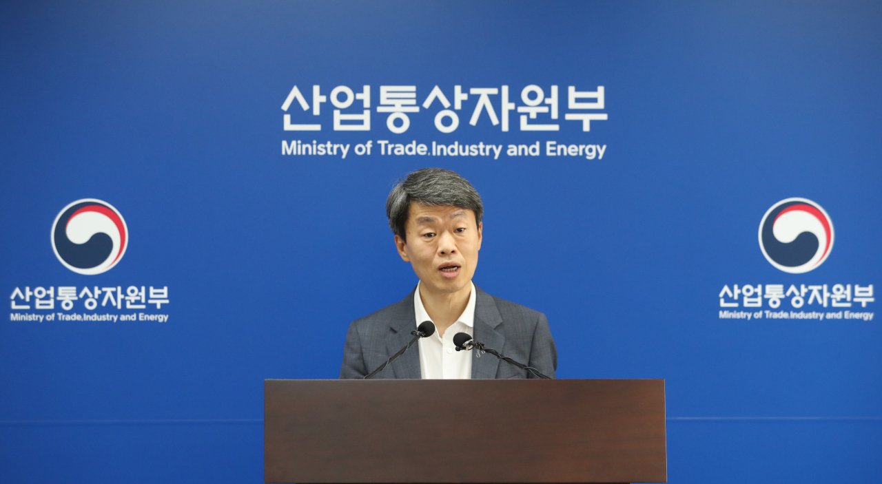 Na Seung-sik, deputy minister for trade and investment at the Ministry of Trade, Industry and Energy (Yonhap)