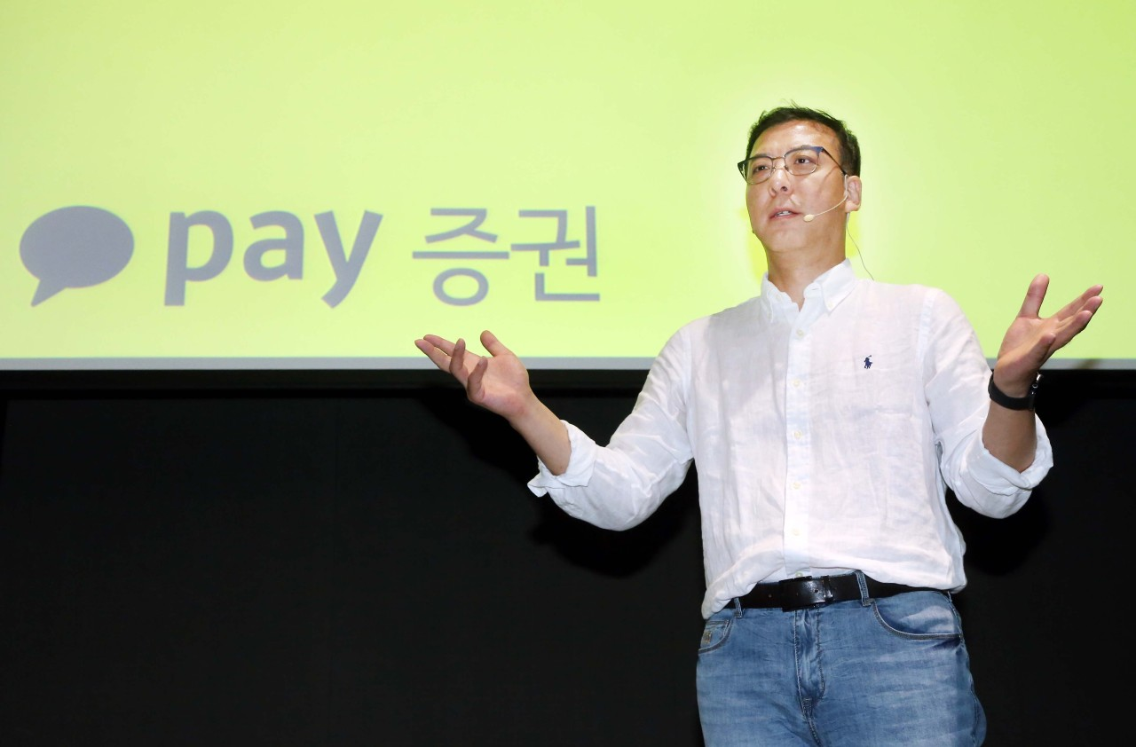 Kim Dae-hong, CEO of Kakao Pay Securiteis, speaks at a press conference on Wednesday in Seoul. (Kakao Pay Securities)