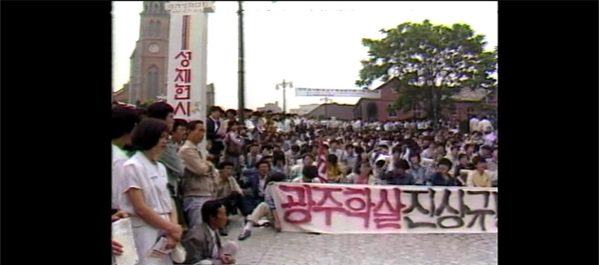 """Video footage from """"Gwangju Video: The Missing"""" shows a rally calling for an investigation into the Gwangju Uprising massacre. (Indieplug)"""