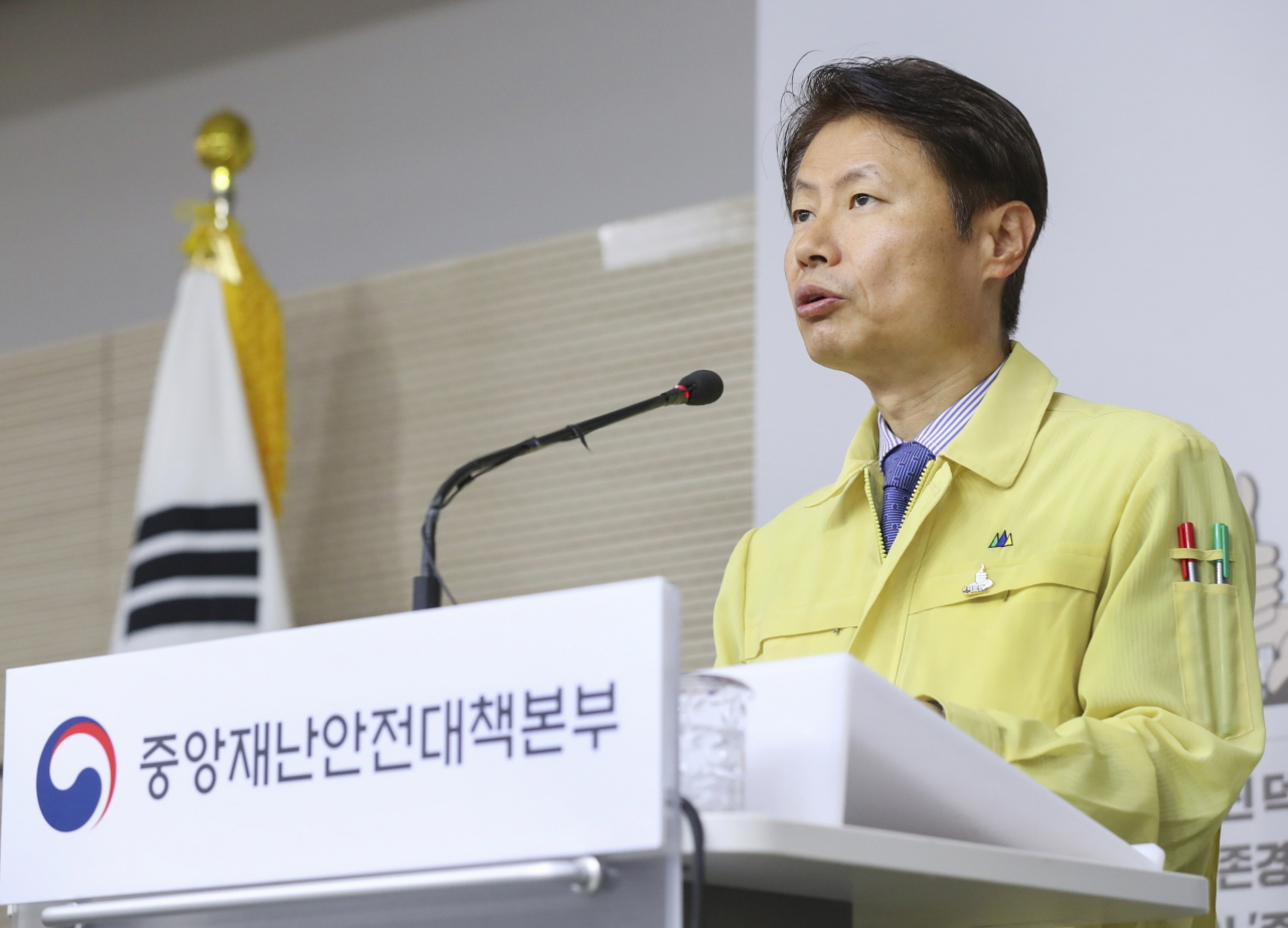 Vice Health Minister Kim Gang-lip (Health Ministry)