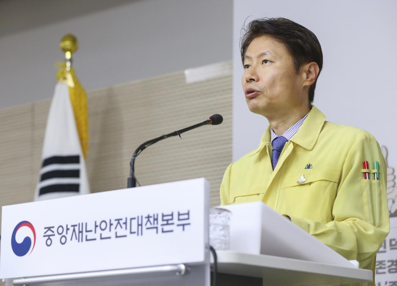 Vice Health Minister Kim Gang-lip (Health Ministry)