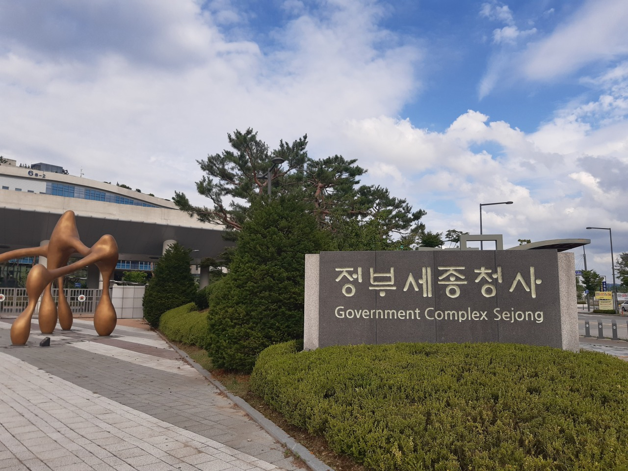 A view of the main entrance of Government Complex Sejong in Eojin-dong on June 13 (The Korea Herald)