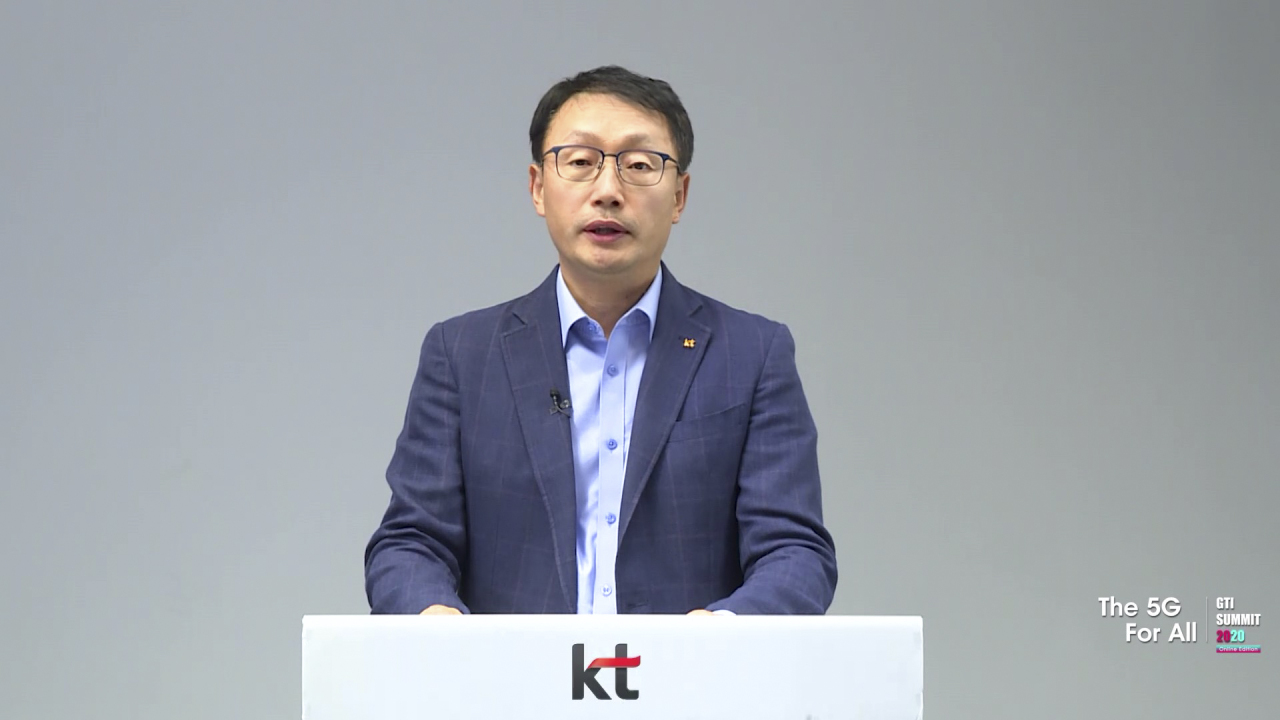 KT CEO Koo Hyun-mo delivers a keynote speech during GTI's online summit held Wednesday. (KT)