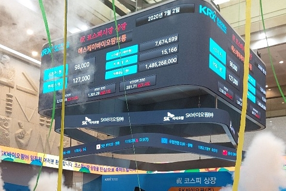 A sign at the Korea Exchange shows the opening price of SK Biopharmaceuticals on its market debut on the Kospi Thursday. (Jie Ye-eun/The Korea Herald)