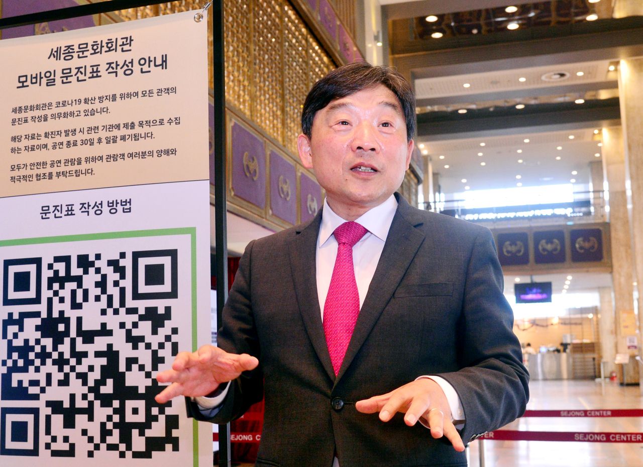 The Sejong Center for the Performing Arts' CEO Kim Sung-kyu explains the new QR code system for health checks used at the theater. (Park Hyun-koo/The Korea Herald)
