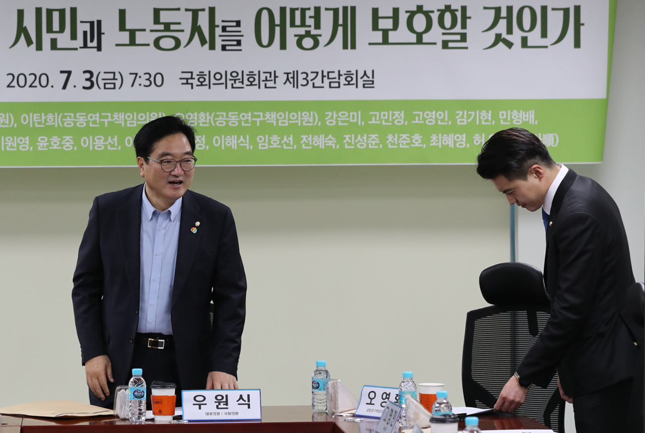 Rep. Oh Yeong-hwan (right) attends a seminar on Friday. Yonhap
