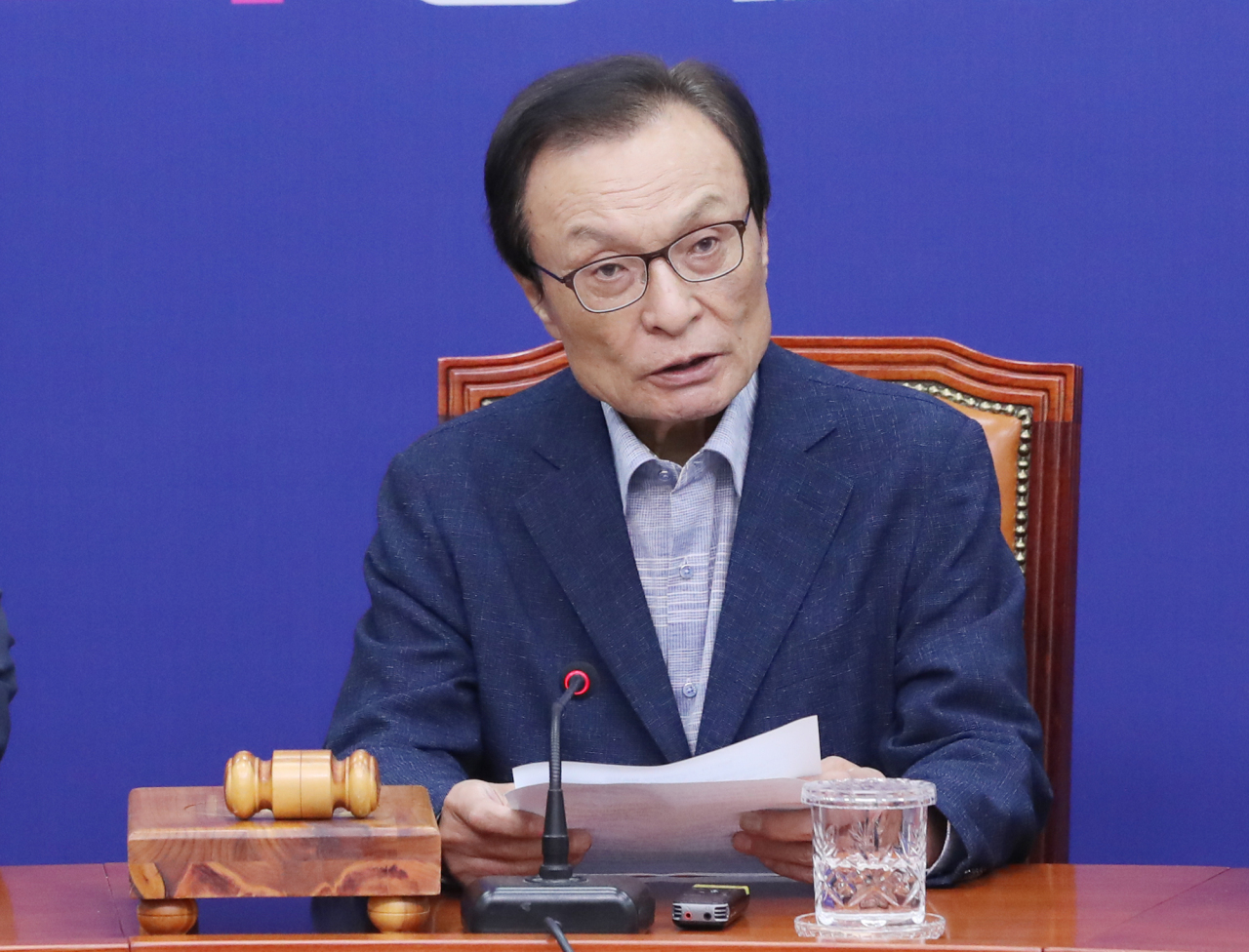 Ruling Democratic Party of Korea leader Lee Hae-chan (Yonhap)