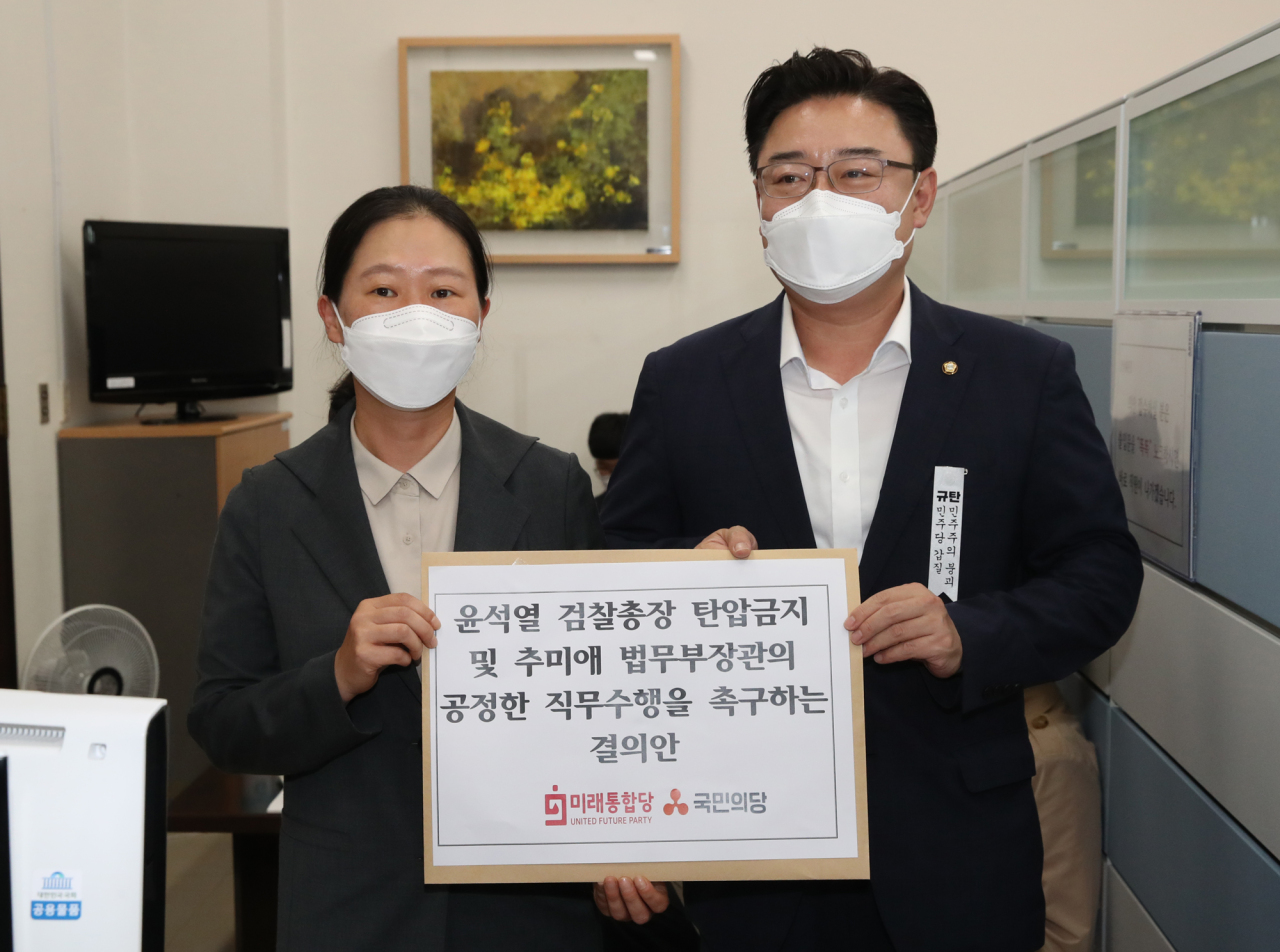 Kwon Eun-hee, floor leader of the People's Party (left) and Kim Sung-won, deputy floor leader of the United Future Party submit a resolution calling for fairness for Justice Minister Choo Mi-ae,to the National Assembly on July 3. (Yonhap)