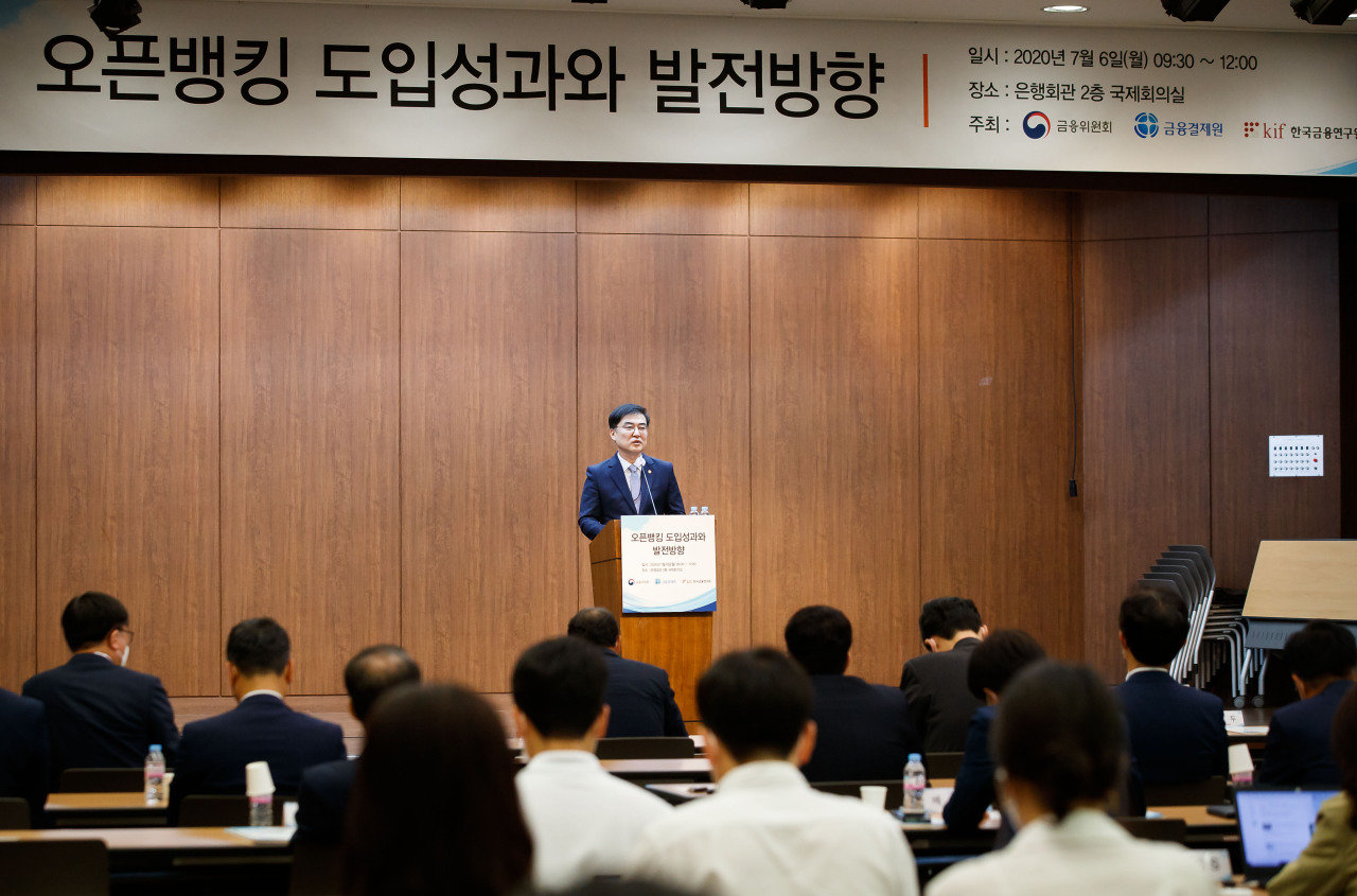 Financial Services Commission Vice Chairman Sohn Byung-doo speaks during a seminar held Monday at the Korea Federation of Banks headquarters in Seoul to discuss measures to promote open banking services in the finance sector. (Financial Services Commission)