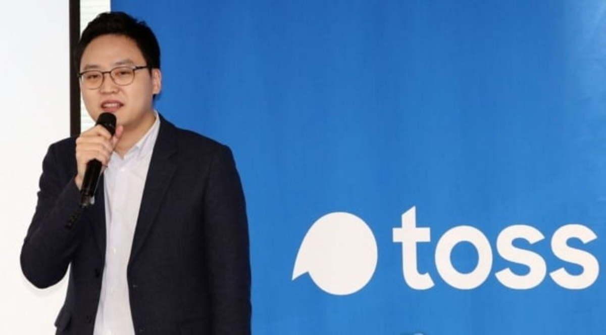 Viva Republica CEO Lee Seung-gun (Yonhap)