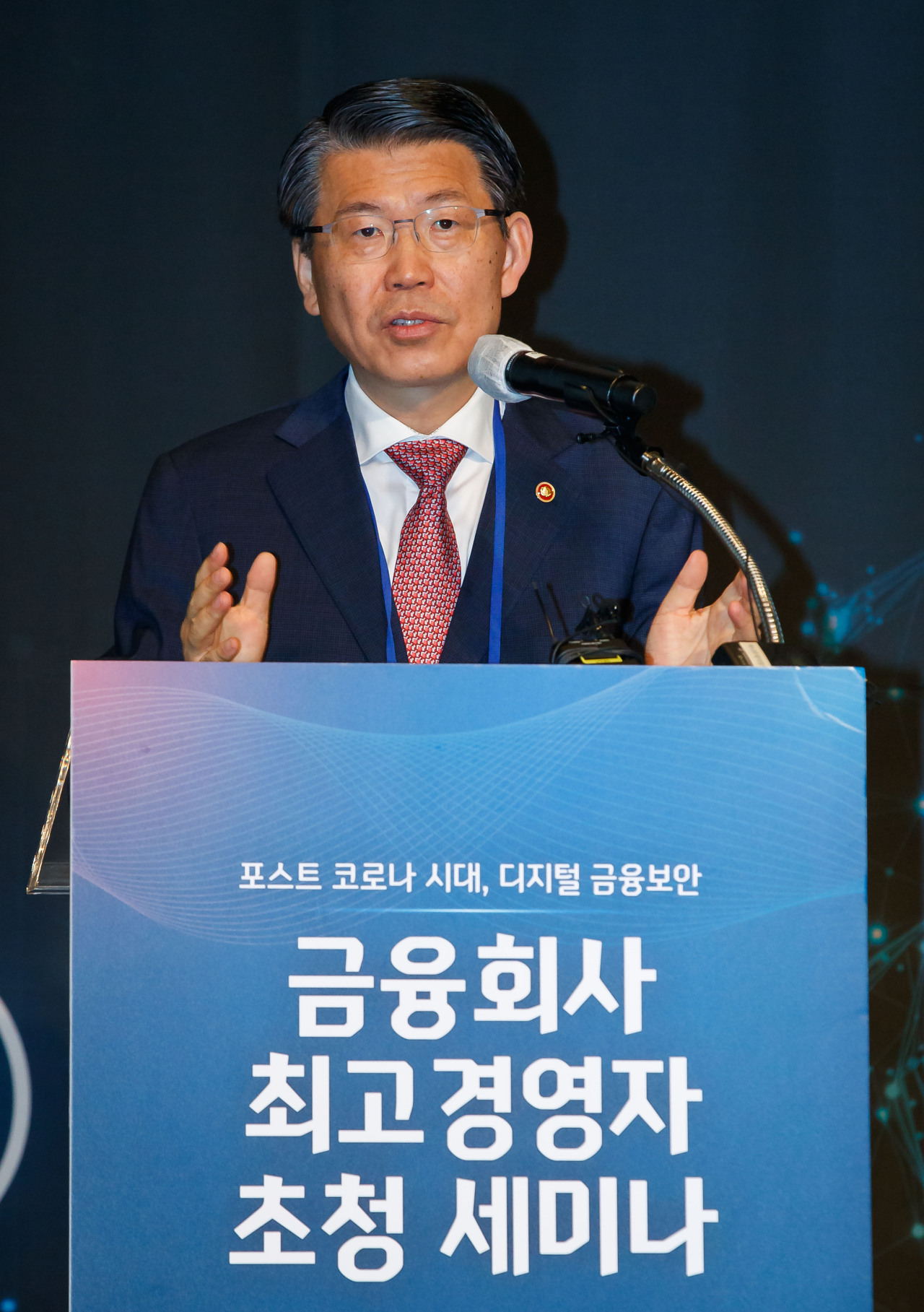 "Financial Services Commission Chairman Eun Sung-soo speaks during a seminar held Tuesday in Seoul to celebrate the annual ""Information Protection Day."" (Financial Services Commission)"