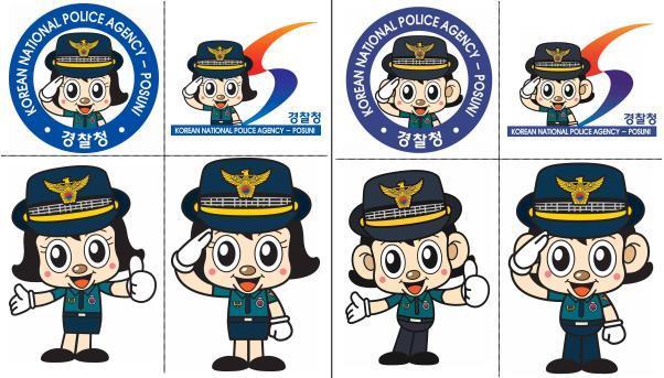 Posuni (Korean National Police Agency-Yonhap)