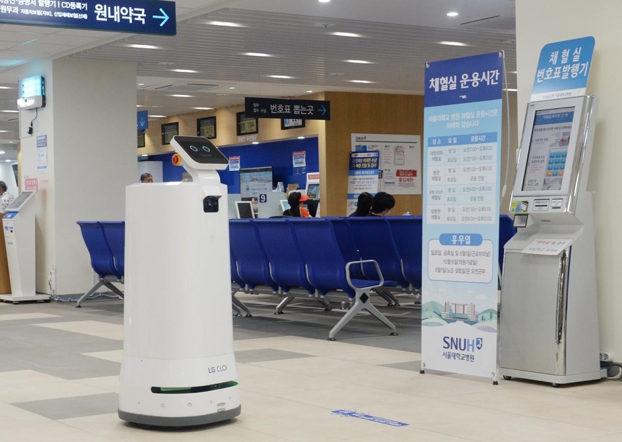 LG CLOi deployed at Seoul National University Hospital (LG Electronics)