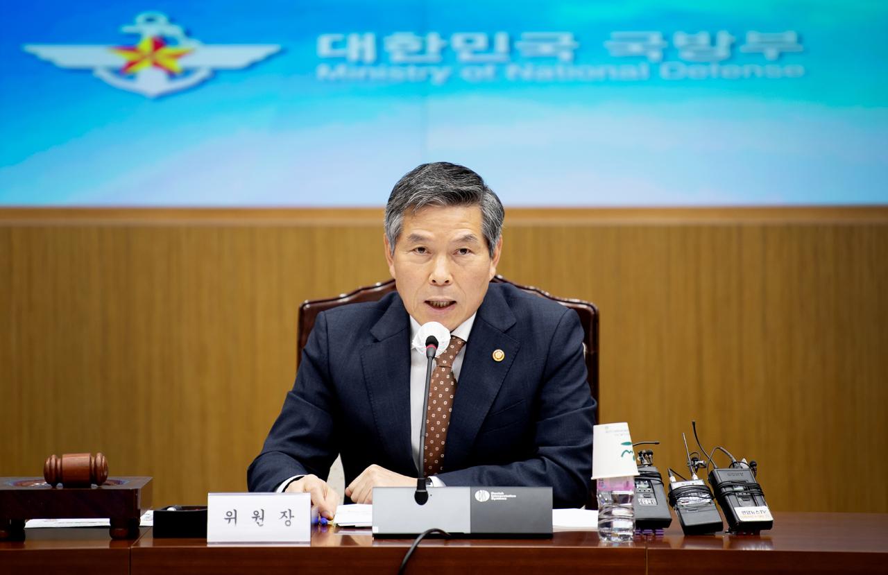 (Defense Ministry-Yonhap)