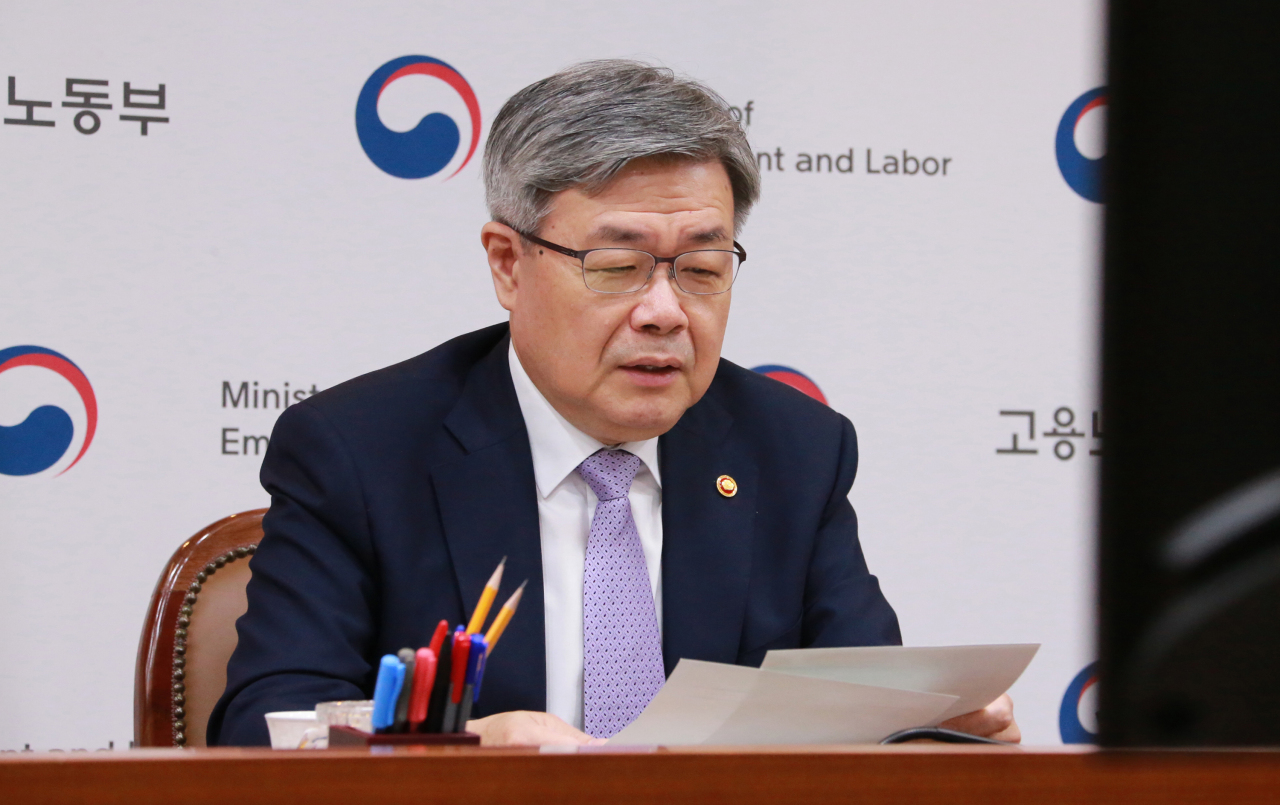 Labor Minister Lee Jae-kap (Yonhap)