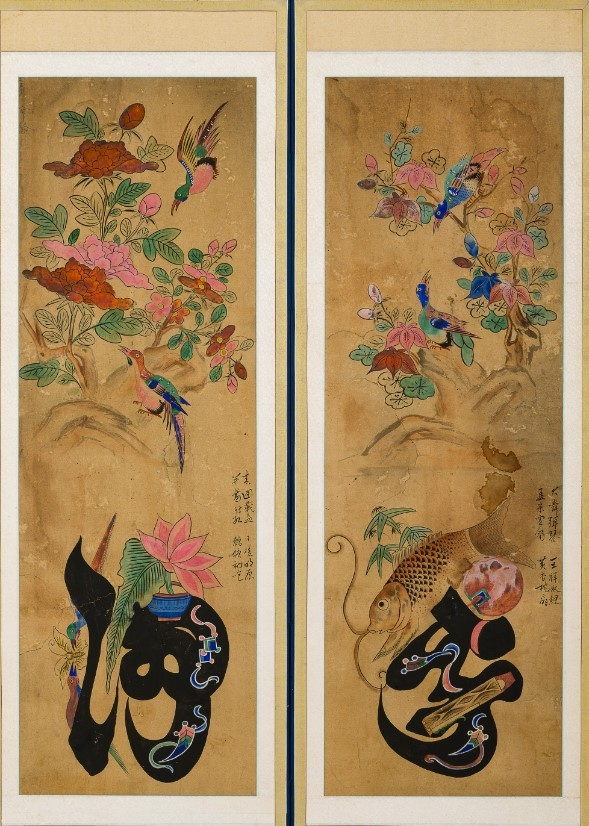 A part of an eight-fold folding screen from the early 20th century which depicts samgang-oryun, the three principles and five disciplines of Confucius (Horim Museum)