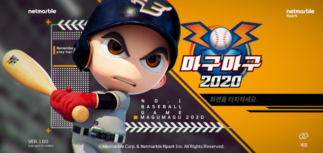 (Magumagu 2020 screen capture)