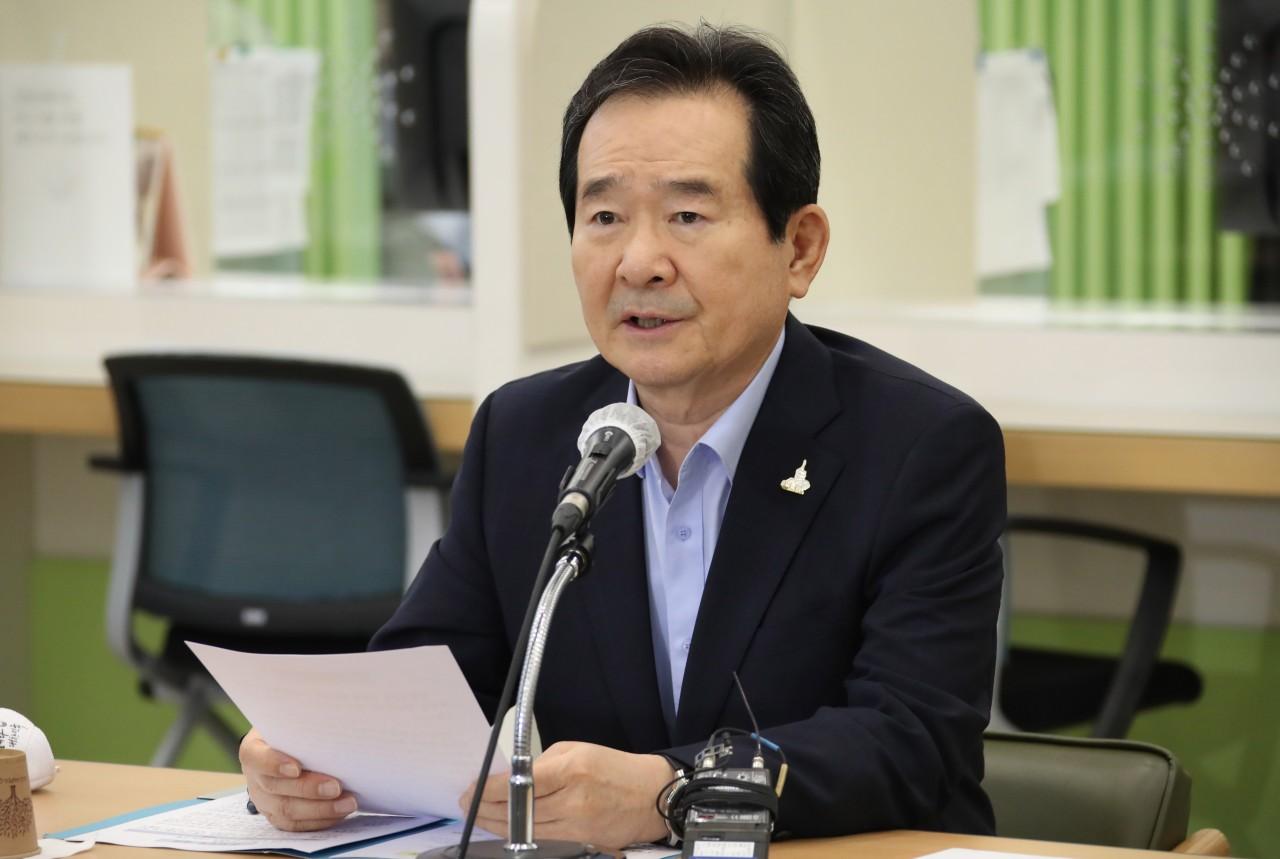 Prime Minister Chung Sye-kyun (Yonhap)