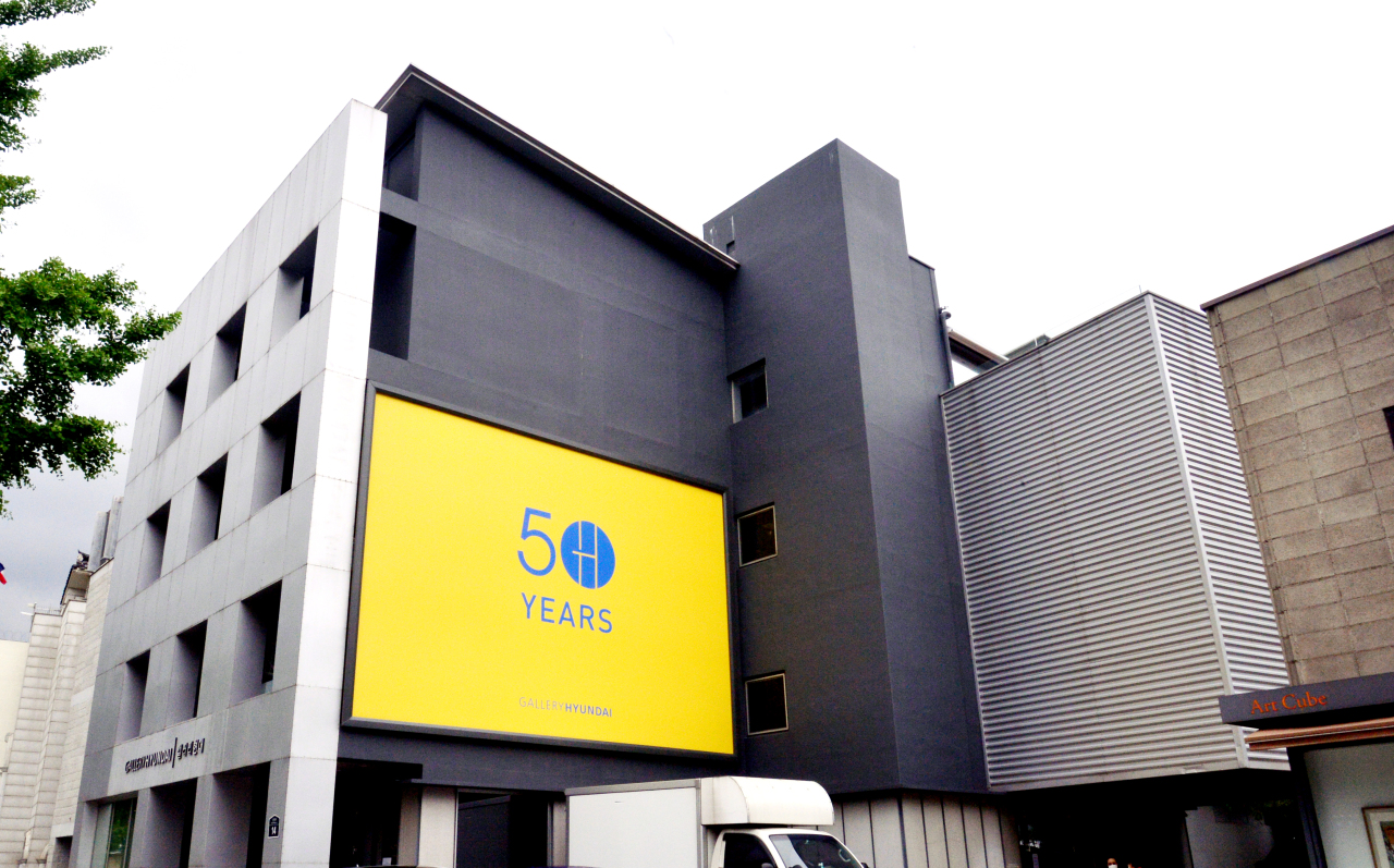 Gallery Hyundai in Jongno, central Seoul. (Park Hyun-koo/The Korea Herald)
