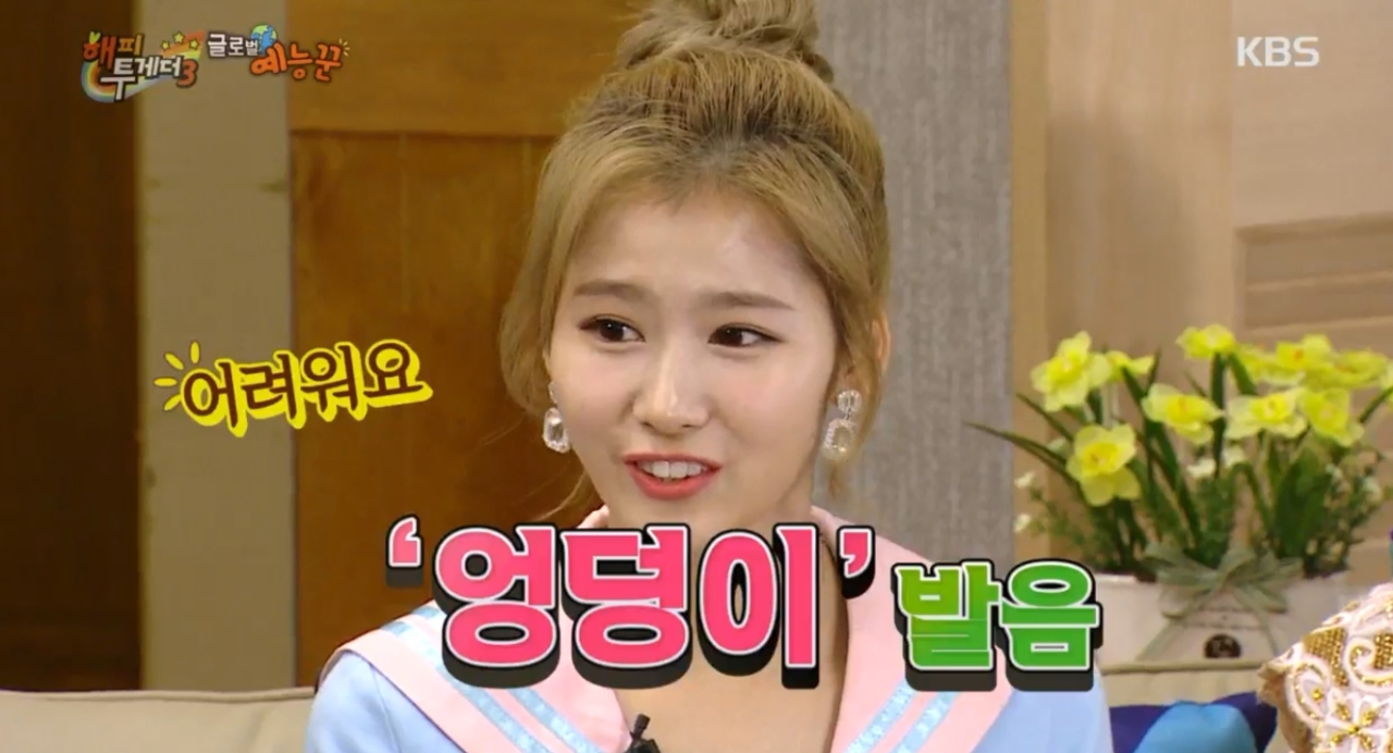 "K-pop group Twice member Sana has trouble pronouncing the Korean word for butt, ""eongdeongi."" (KBS)"