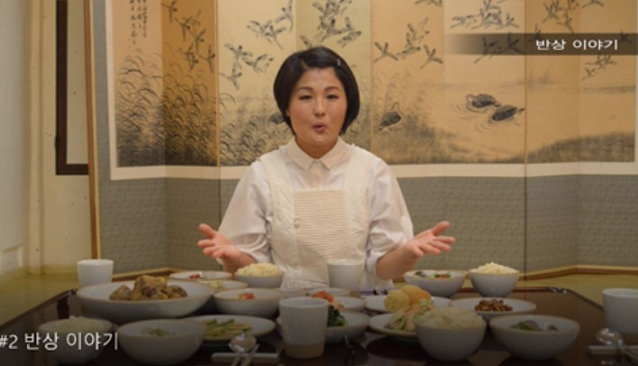 A still image of KSIF's online class on Korean culinary culture (King Sejong Institute Foundation)