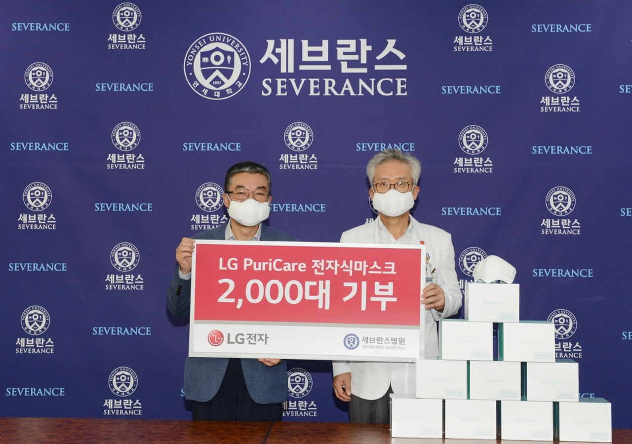Officials from LG Electronics and Severance Hospital pose during a ceremony held to mark donation of 2,000 electronic masks on Sunday. (LG Electronics)