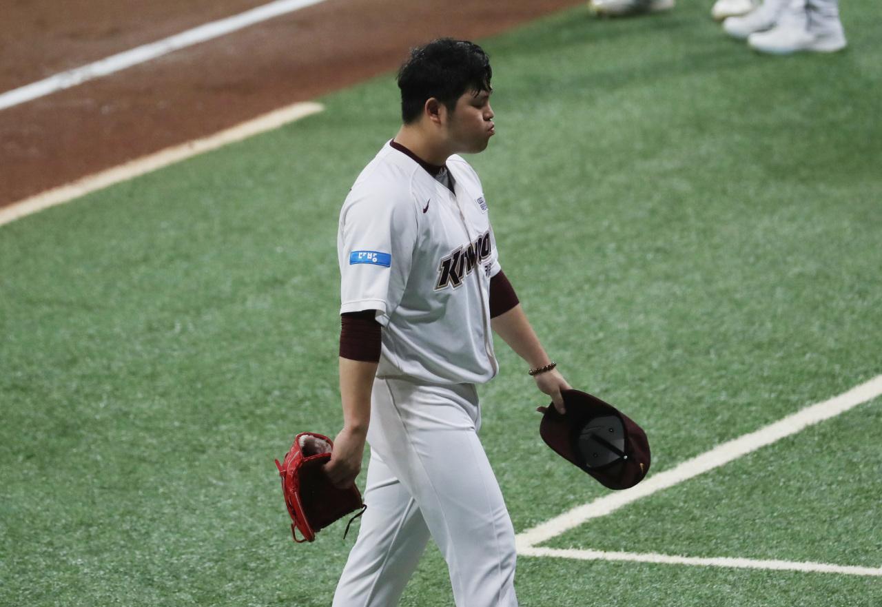 Kiwoom Heroes Han Hyun-hee (Yonhap)