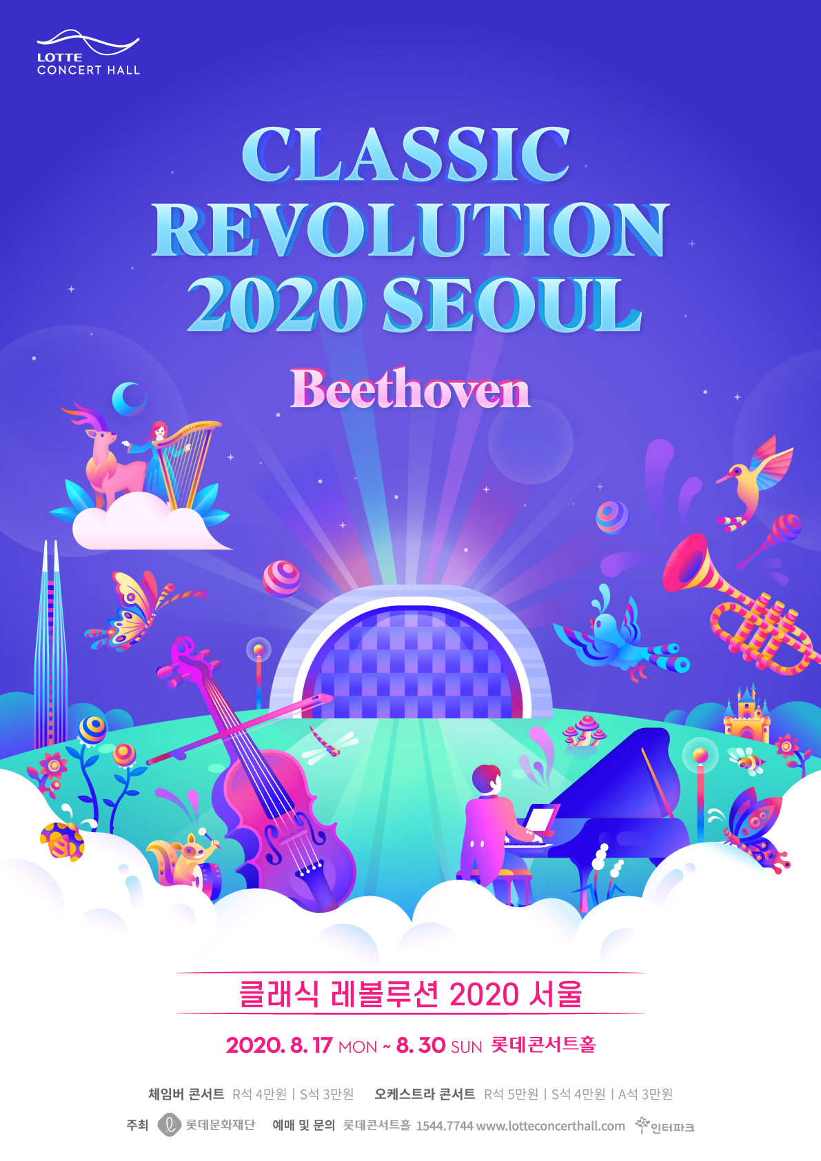Poster image of Classic Revolution 2020 Seoul Beethoven (Lotte Foundation for Arts)